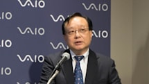 VAIO新社長に日本産業パートナーズの山本知弘氏、吉田秀俊氏は相談役に就任