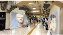 JR西日本、鶴橋駅をプロジェクションマッピングで彩り ラグビーワールドカップにあわせ12日から