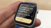 アップル、新たなMicroLEDディスプレイ特許を取得。2020年のApple Watchに採用?