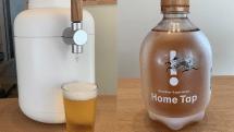 キリンの生ビールサブスクリプション「Home Tap」工場直送の美味しさにハマる(石川温)