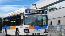 相鉄バスと群馬大学が営業自動運転の実証実験。9月14日から
