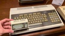 PasocomMini PC-8001(非売品)を何としても入手する方法
