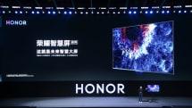 华为相信荣耀智慧屏的价值将不止于电视