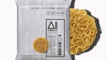 日清、「完全栄養」中華麺を発売