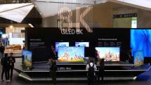 8K 協會公佈了消費類 8K 電視的效能規格標準