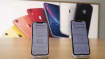 「特別なiPhone」をセキュリティ専門家に配布?macOS向けバグ報奨金プログラムも発表のうわさ