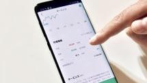 「LINE証券」サービス開始、スマホで1株数百円から簡単投資