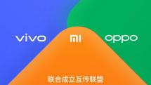 Oppo、Vivo 和小米成立跨品牌檔案互傳聯盟