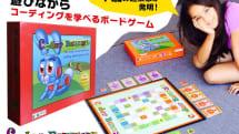7歳の女の子が開発。遊びながらプログラミングの基礎を学べるボードゲーム『CoderBunnyz』