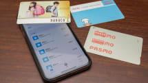 iOS 13で、iPhoneが電子マネーの残高確認に対応。3つのアプリを試してみました