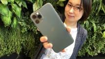 iPhone 11 Pro発売! Apple 丸の内/表参道の様子をレポート(弓月ひろみ)