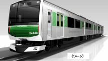 充電して走行するスマホっぽい電車「ACCUM」
