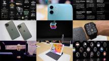 iPhone 11、Apple Watch Series 5、新iPadって実際どうなの?Apple新製品イベント現地レポまとめ