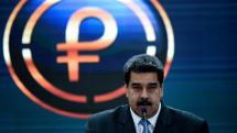 ベネズエラ中央銀行、ビットコイン保有を検討か。国営石油企業PDVSA支援、外貨準備金にも