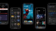 iOS 13配信開始。旧iPhoneも高速化、ダークモード対応、セキュリティ強化でApple Arcadeも開始