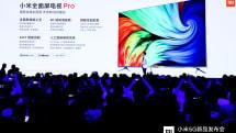 小米全面屏電視 Pro 全系列升級到 4K 面板