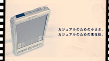 2002年9月21日、コンパクトでカジュアルに使えるCLIE「PEG-SJ30」が発売されました:今日は何の日?