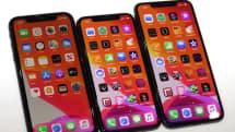 iPhone 11系のRAMは全機種4GBか。新Apple WatchのS5はS4と性能がほぼ同じとのレポも