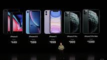 iPhone 8とXRが大幅値下げ。7とXSはオンラインストアでの販売終了
