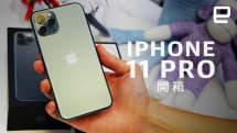 暗夜绿 iPhone 11 Pro 首卖日开箱