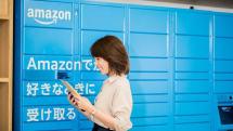 Amazonからの荷物をロッカーや店舗で。受け取りがより自由になるAmazon Hubが日本で開始
