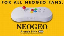 NEOGEOアーケードスティックプロ、単体で遊べるゲーム機と外付けスティックの2モードありと判明