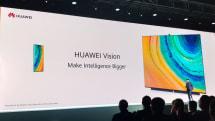 「Huawei Vision」発表。スマホメーカーがスマートTVに参入する理由(山根康宏)