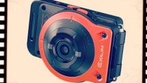 2014年9月19日、カメラ部とモニター部が分離するデジカメ「EX-FR10」が発売されました:今日は何の日?
