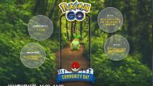 ポケモンGO、9月15日「ナエトル」イベントは新仕様に注意。コミュニティ・デイは11時開始