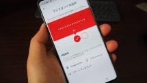 Googleアシスタントに新しい音声が追加。日本でも2種類から選べるように