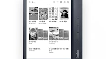 軽量・大画面・防水の電子書籍リーダー「Kobo Libra H2O」 発表、9月18日発売