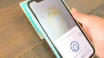 「残高いくら?」から脱却!このアプリを使えば秒でICカードの残高照会ができます:iPhone Tips