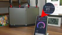 900Mbpsに迫る爆速!! iPhone 11のWi-Fi 6速度はパない