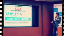 2014年10月27日、H.265/HEVCの4K映像配信サービス「ひかりTV 4K」が開始されました:今日は何の日?