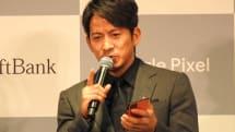 岡田准一が「Pixel 4」のカメラを絶賛、発売イベント前にザキヤマとペットボトルの蓋を撮って大盛り上がり