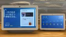 「Google Nest Hub Max」はカメラ搭載で便利度アップ、日本発売に期待──実機レビュー(石川温)