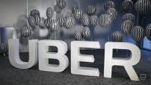 台灣 Uber 與政府妥協,未來將轉換至新的多元化計程車營運模式