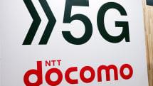 ドコモ、グアムで5Gサービスを提供開始