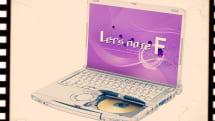 2008年10月17日、持ち歩きやすいハンドル付きノート「Let'snote F8」が発売されました:今日は何の日?