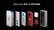 翔べ! ガンダム・エディションのReno AceがOPPOから登場 RX-78-2カラーリング採用