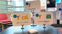 Google Assistant 會講廣東話了!教你如何迎接這語音助手