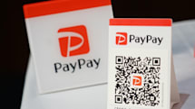PayPayを即日導入可能に、加盟店拡大へアクセル