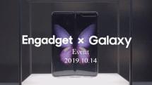 5分で分かる「Galaxy Fold」動画レポ