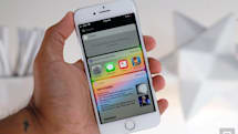 iPhone SE2(仮)、効率アップのため新設計アンテナ採用のうわさ