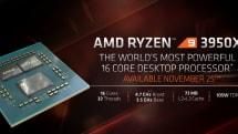 AMD 的 32 核 Threadripper 与 16 核 Ryzen 9 终于即将面市