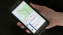 Android向けGoogleマップでシークレットモードが利用可能に