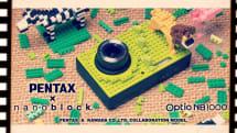 2010年11月26日、ナノブロックで装飾できるコンデジ「Optio NB1000」が発売されました:今日は何の日?