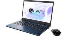 NEC新ノートは「家なかモバイル」狙いの14型、1.5kg。LAVIE Home Mobile発表