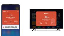 小米正式为 MIUI 电视系统加入地震预警功能