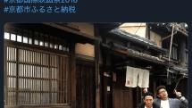 ミキ「京都市盛り上げ隊」問題から読み解く、ステマに手を染める企業とインフルエンサーの本音